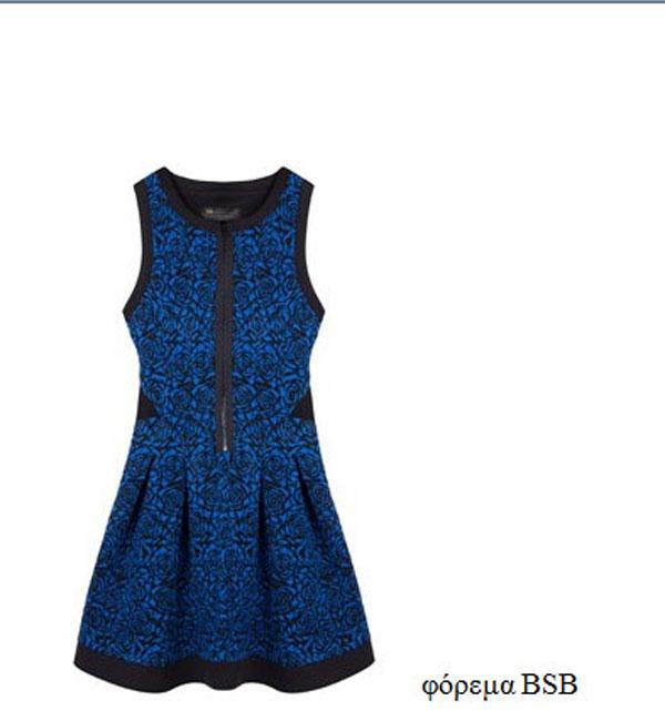 BSB-dress