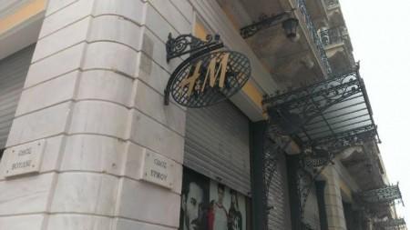 Ermou+H&M