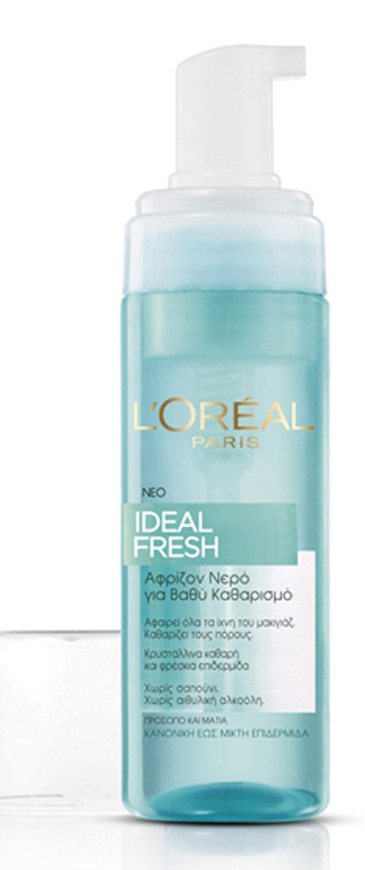 Ideal-Fresh-afros-open