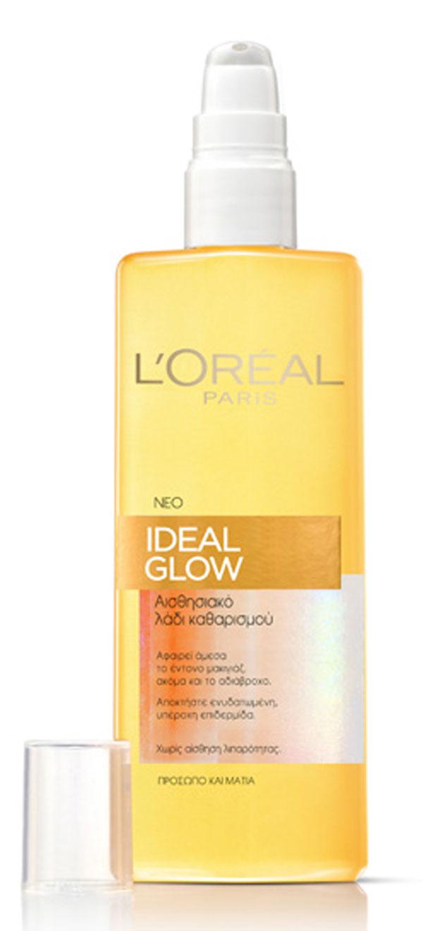 Ideal-Glow-oil