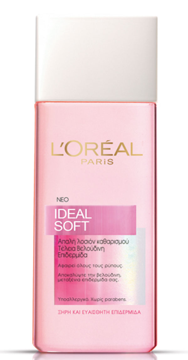 Ideal-Soft-Lotion