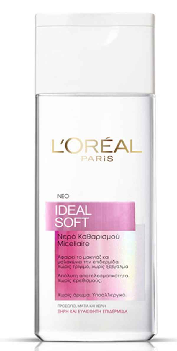 Ideal-Soft-micellaire-water