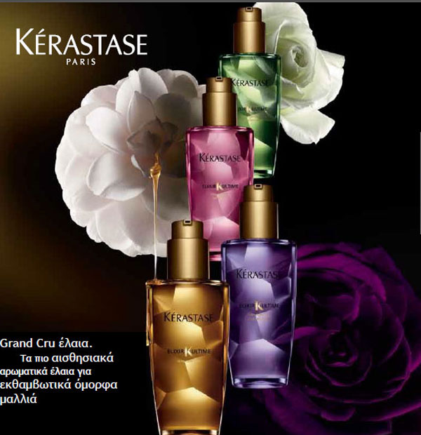 "beautyexpert  Kerastase Elixir Ultime Να τι θέλω!!!!: Kerastase Eixir Ultime ""Grands Crus!"""
