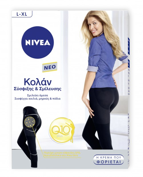 NIVEAQ10 Plus_2