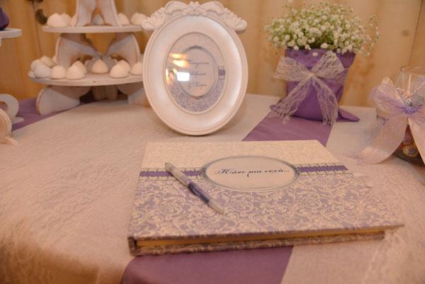 andrianna's-wedding-2