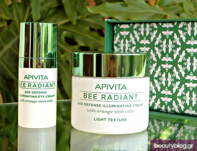 apivita-bee-radiant-open