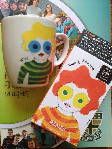 apivita-cup