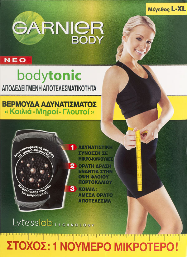 beautynews  body shorty package Garnier Bodytonic: Έχω ένα μυστικό, κρυμμένο μες του τζιν, τα βάθη...