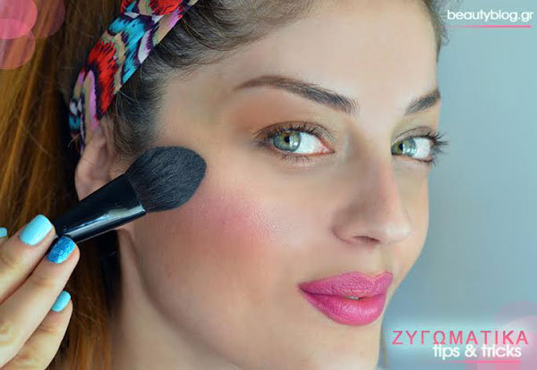 bronzer-make-up-lesson-beau