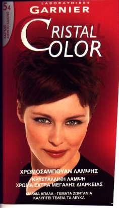 Η Cristal Color και η βαφή μαλλιών στο σπίτι. ff24f8a6040