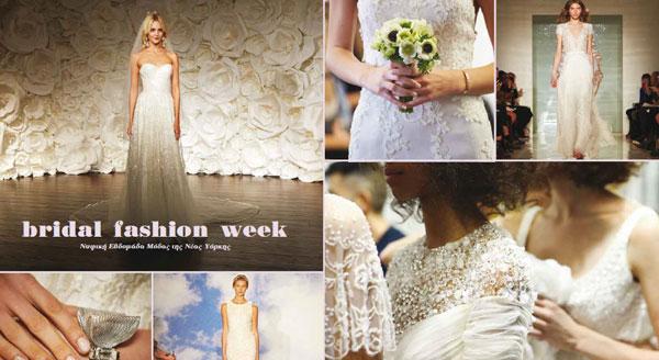 essie-bridal-collection-201