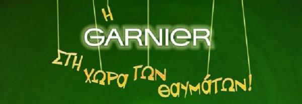 garnier-miracle