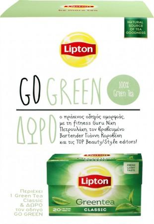 go-green-pack-1