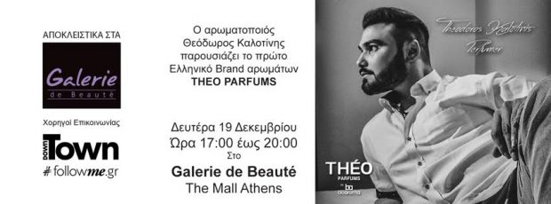 invitation-theo