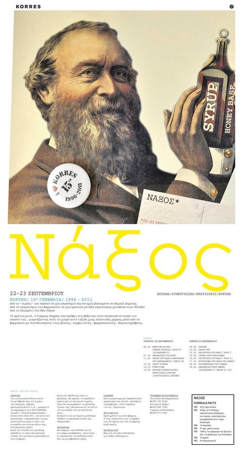 NAXOS2
