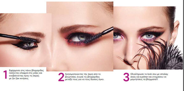 loreal-fatale-how-to