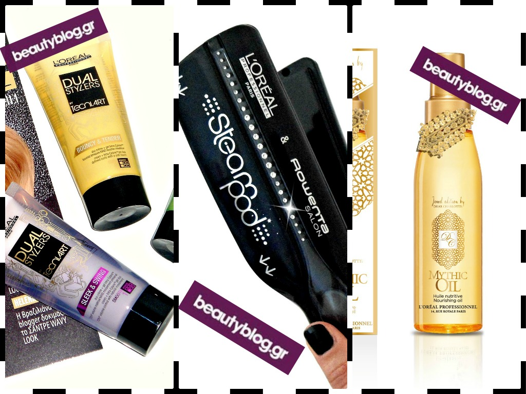 loreal-professionnel-beautybloggr