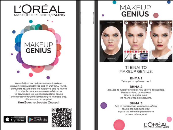 make-up-genius-loreal