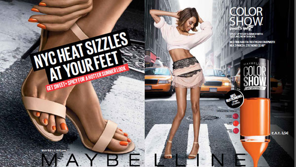 maybelline-new-york-nail-po
