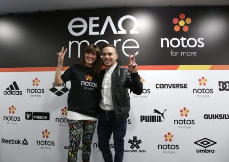 notos-more-charitini-petrounias