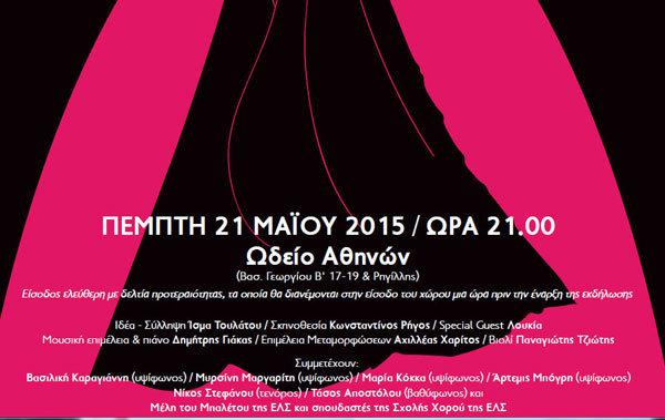 opera-moda-invitation