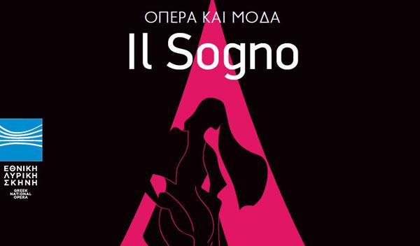 opera-moda