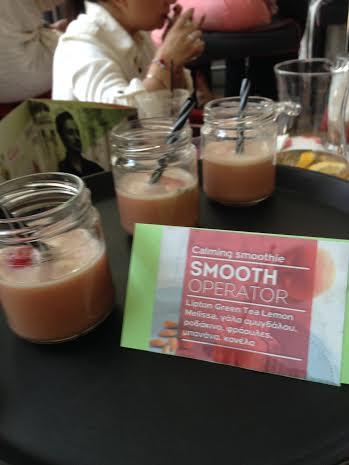 smooth-2