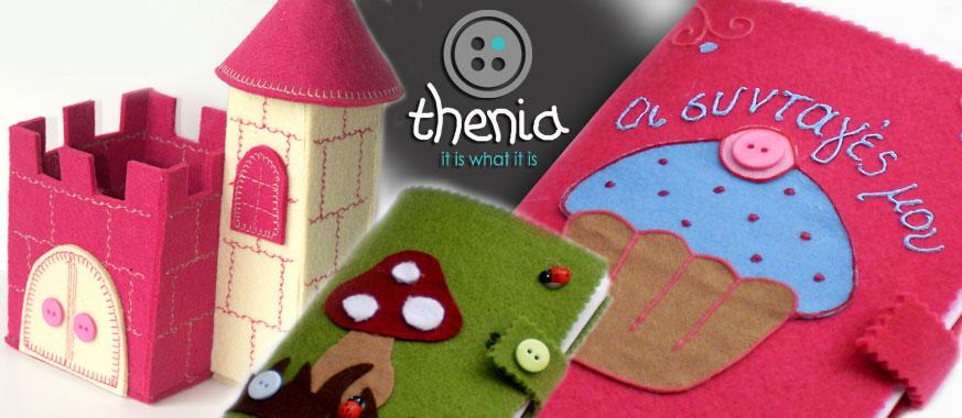 thenia-open-3