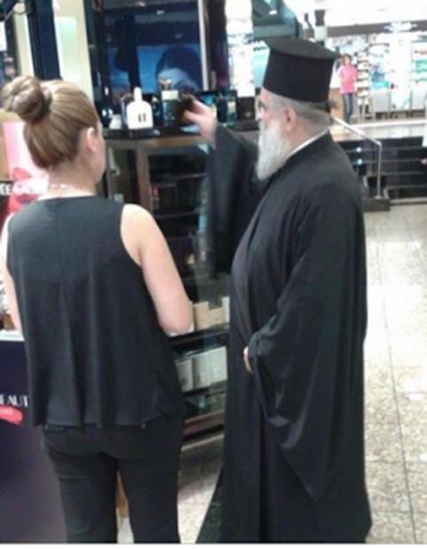 tom-ford-priest