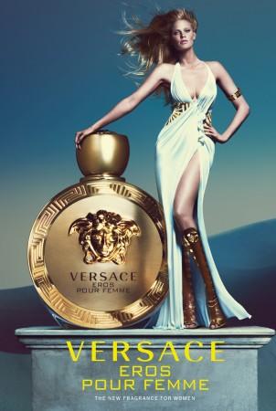 versace-eros-1